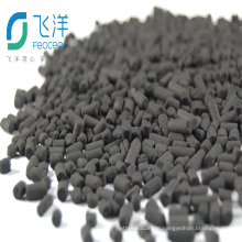 high adsorption activated carbon pellets for water purification
